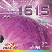 Double Fish 1615 Long Pips-Out Table Tennis PingPong Rubber without Sponge(China)