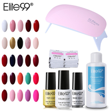 Elite99 Nail Art Tools Kit 7ml Soak Off Gel Nail Polish Portable UV LED Lamp Nail Dryer Nail Gel Remover Cleanser Remover Wraps