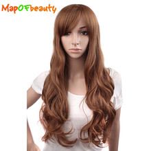 MapofBeauty Long loose Wave Light dark Brown Black 75cm Women wigs Cosplay Lady's Heat Resistant Synthetic Full Hair