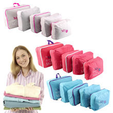 5pcs/Set Waterproof Clothes Storage Bags Packing Cube Travel Luggage Organizer Bag Worldwide store(China)