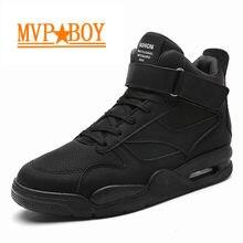 Mvp Boy Air Cushion jordan retro basketball shoes men basket homme 2017  zapatillas hombre deportiva chaussure 3d526c0f014