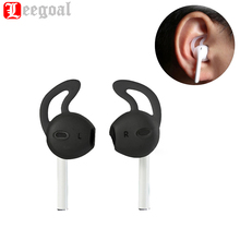 1 Pair Soft Silicone Earphone Covers and Hooks for iPhone Earphones Headphones Earbuds 6 colors