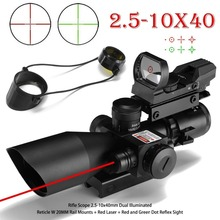 Rifle Scope 2.5-10x40mm Dual Illuminated Reticle W 20MM Rail Mounts + Red Laser + Red and Green Dot Reflex Sight