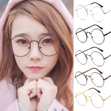 Retro Large Round Glasses 5 Colors Hot Sale Men Women Transparent Metal Eyeglass Frame Black Silver Spectacles Eyeglasses UV400(China)