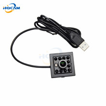 HQCAM 0.3 Megapixels USB Camera 940nm Night vision MINI USB Camera mini camera ATM Bank Camera Support Linux XP System(China)