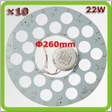 Wholesale DHL shipping 10*22w led circular panel LED pcb disc led Luminaria techo LED dia260mm equal to 45W 2D Fluorescent tube