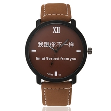 MILER Watch Famous Brand  Wrist Watches For Women Quartz Analog Casual Black Leather Band Simple Wristwatch Personality ML32