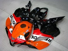 2012 CBR 600 RR Fairings REPSOL CBR600 RR 2009 Body Kits CBR 600 RR 2011 Fairings 2009 - 2012(China)