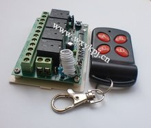 New DC 12V 10A 4 CH RF Wireless Remote Control Switch Systems Receiver& Transmitter For appliances remote control supplier