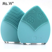 Makeup Deep Pores Cleaning Electric Waterpoof Silicone Sonic Vibration Facial Wash Brush Cleaner Cleanser Beauty Massager(China)