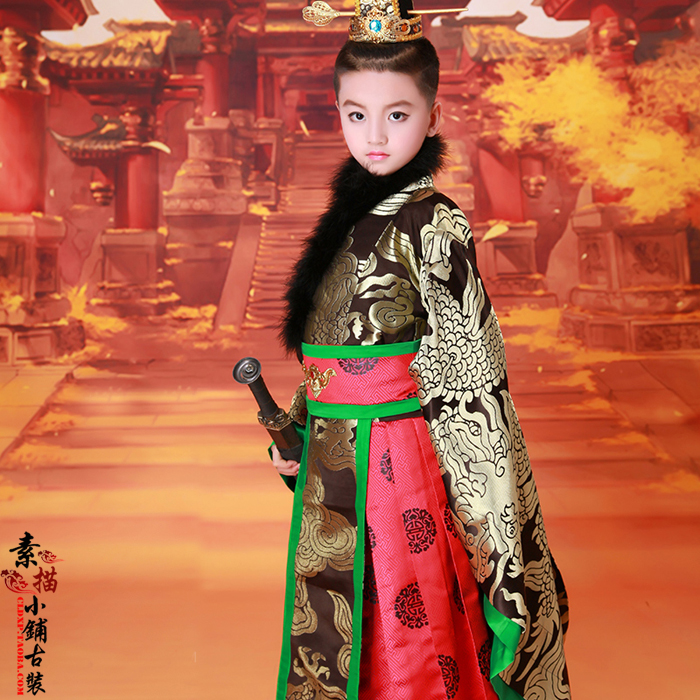 Zhong Heng Tian Xia Han Dynasty Little Emperor Costume for Little Boy Prince Photography Costume Traditional Hanfu