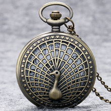 Antique hollow peacock pocket watch necklace,quartz pocket watch,pendant watch necklace,sweater chain(China)