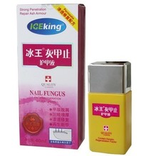 A special offer free shipping ice king gray armor was only 40ml Grey A special net onychomycosis is not repeated