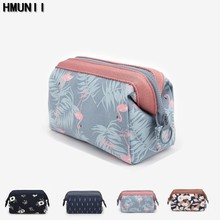 HMUNII Brand Fashion 2017 Travel Cosmetic Bag Make up Bag zipper Elegant Drum Wash Bags Makeup Organizer Storage Bag