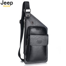 JEEP Famous Brand Men Chest Bags Theftproof Magnetic Button Open Fashion Leather Travel Crossbody Bag Man Messenger Bag 8005