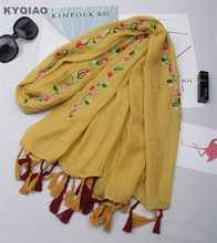 KYQIAO Ethnic head scarf 2018 mori girls autumn spring Japan style fresh yellow blue white beige red pink tassels scarves cape(China)