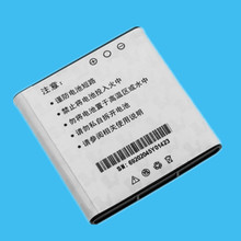 Retail 1PC Replacement Battery 1000mah for Sony Ericsson C902/C905/K200C/Z770I/K858C/T658C/W580/580C/W580I/W980 High Quality