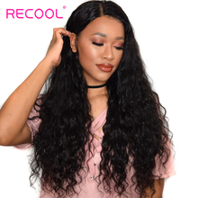 Recool Brazilian Hair Weave Bundles 10-28 inch Remy Hair Extensions Natural Black Color Wet And Wavy Human Hair Bundles(China)