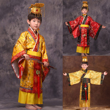 child chinese traditional hanfu dress men boys emperor king Stage red Clothing children costumes tang suit kids robe+hat sets