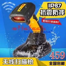 by dhl or ems 5sets waterproof wireless Handheld Scanner 1D laser Barcode Reader high speed barcode scanner for Supermarket