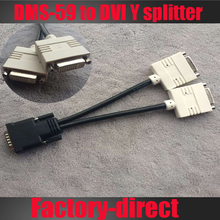 DMS59 DMS-59 to Dual DVI Y Video Splitter Cable cord  H9361