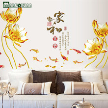 Manufacturers Selling Chinese Wind Golden Lotus Sitting Room The Bedroom Can Remove Wall Paper Stickers