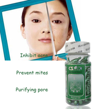 skin care Acne  Pimples essence, avocado oil protein hormone, pearl powder, balance sebum secretion, Vitamin E capsule