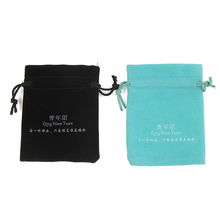 500pcs 8*10cm Black Square Custom Logo Jewelry Pouches Gift Drawstring Velvet Bag Mini Package Topper Pocket Accessories(China)