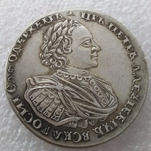 1718 Russia 1 Rouble Copy Coins Free Shipping metal craft dies manufacturing factory(China)