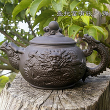 380ml purple clay teapot yixing product teapot tea set genuine ore Cinnabar manual filtering teapot kungfu tea set