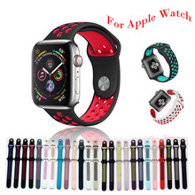 Silicone Strap For Apple Watch 4 3 2 1 Band Bracelet 38 40mm 42mm 44mm For Apple Watch Strap Rubber iwatch Band Sport Wristbands(Китай)