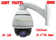HD 960 700TVL SONY CCD Outdoor 10x Zoom Optical Zoom Lens Vandalproof Mini PTZ Speed Dome Camera With 30pcs LED  Free Shipping