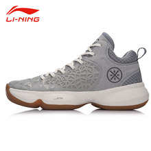 Li-Ning Wade The SIXTH MAN Basketball Shoes Cushioning Rebound Sports Shoes LiNing Winter Edition Professional Sneakers ABAM049(China)
