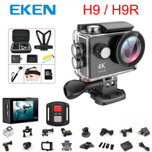 Original 100% EKEN H9 / H9R Action camera Ultra HD 4K WiFi 1080P/60fps 2.0 LCD 170D lens Helmet Cam waterproof pro sports camera