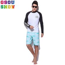 Gsou Snow Brand Rash Guard for Men Motorboat Diving Surfing Long Sleeve Swimwear Wetsuit Men Two-Piece Kitesurf Water Sportswear(China)