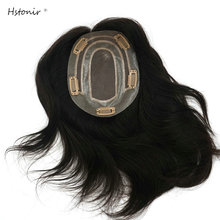 Hstonir Wig Women Indian Human Hair Toupee Real Mono Lace Natural Hairline Invisible Knots Topper(China)