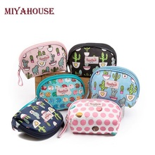 Miyahouse Candy Color Women Makeup Bags Cute Cosmetics Pouch For Travel Ladies Pouch Female Small Zipper Cosmetic Bag