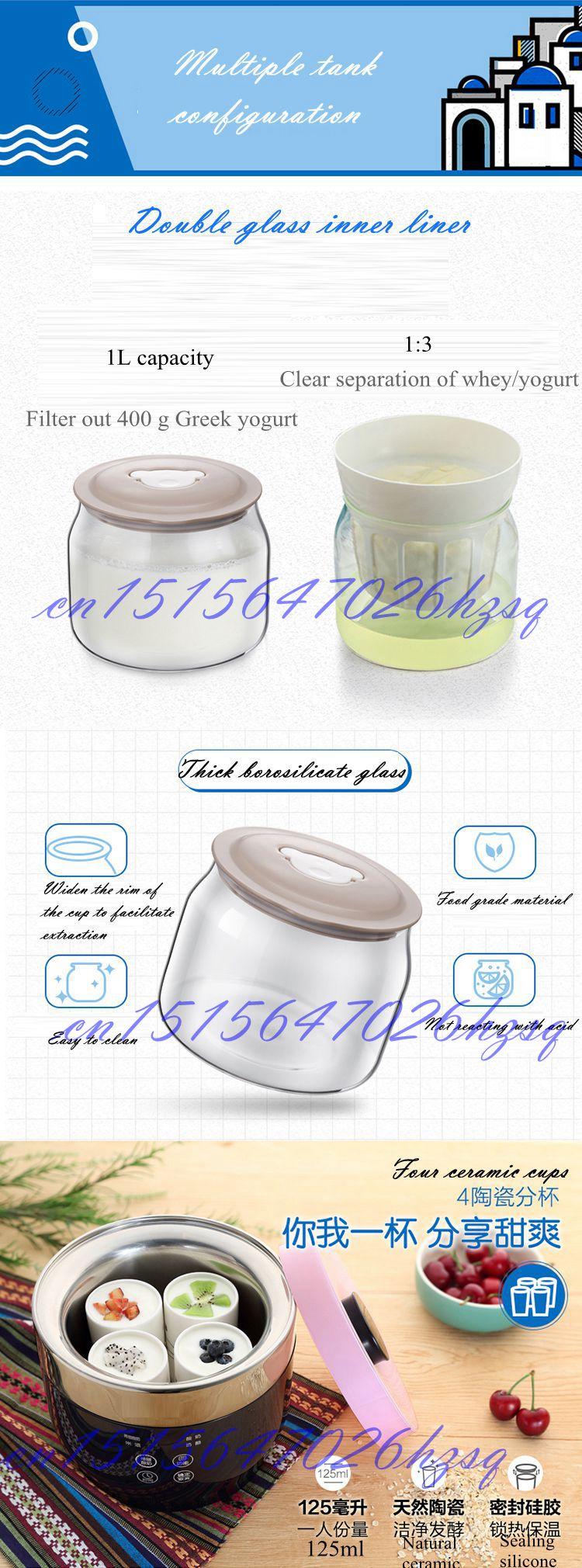 DMWD Microcomputer Greek yogurt maker Four cups yourt Multifunctional For Rice wine/yogurt/cheese 20W Stainless steel liner