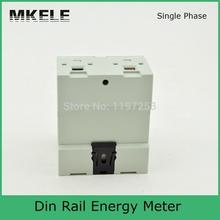 2016 newest product Modbus-RTU MK-LEM011GC afforable energy meter price, modbus electric energy meter(China)