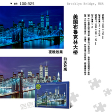 glowing 1000pcs jigsaw puzzles for adults Tower Bridge at Night Brooklyn Bridge USA House of Parliament, London La Seine, Paris(China)