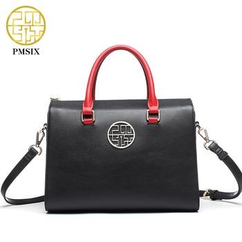Pmsix nueva llegada retro vintage bolso del doctor de cuero bolsos de los bolsos de señora bolsa de asas de impresión elegante bolso crossbody p120073