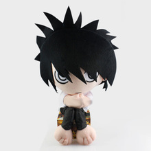 Tobyfancy Anime Death Note Plush Toys Doll Cartoon L Lawliet Soft Stuffed Dolls Plush Toys for Kids Gifts