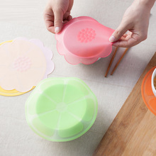 1PCS Silicone Lid Bowl Reusable Stretch Cover Food Seal Container Refrigerator Preservative Film Baking Cooking Kitchen &8003(China)