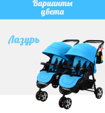 Twins stroller, a stroller for two children, a stroller can be divided, free delivery