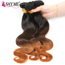 Peruvian Body Wave Weave Human Hair Bundles Auburn Brown Ombre Three Tone Hair Extensions 1 Piece 1B/4/30# SAY ME Non Remy(China)