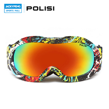 POLISI Polarized Children Kids Ski Goggles Winter Outdoor Sports Skiing Snowboarding Glasses  Motocross Protective