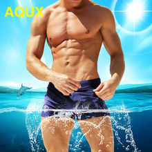 2016 men's low rise swimwear trunk swim short sexy low personality male beach swimming board short men bathing slips(China)