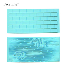 Texture 2-Piece Mold Tree Bark Brick Wall Impression Moulds Gum Paste Impression Mat Fondant Cupcake Wedding Gift Decoration
