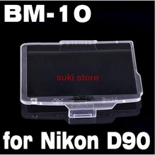 10PCS Travel Essentials BM-10 Hard LCD Monitor Cover Screen Protector for Nikon D90 BM-10
