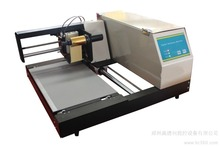 2015 Sale Promotion Single Color New Automatic Digital Printer Flatbed Printer 3050c Digital Foil Stamping Machine